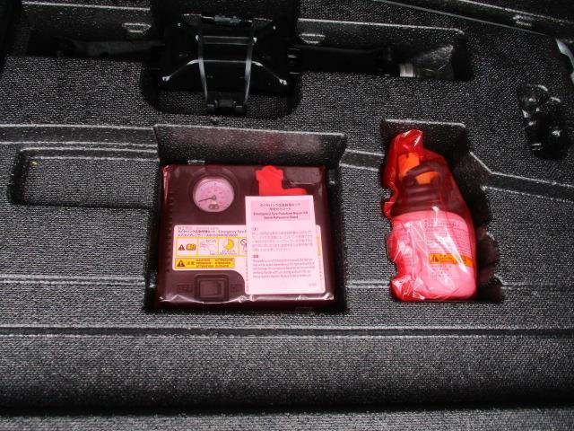 A フルセグ DVD再生 ミュージックプレイヤー接続可 バックカメラ 衝突被害軽減システム ETC ドラレコ LEDヘッドランプ 記録簿(19枚目)