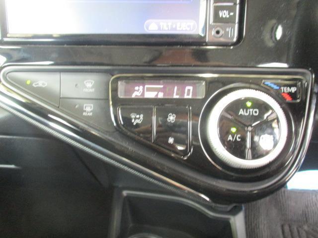 Sスタイルブラック ワンセグ メモリーナビ ミュージックプレイヤー接続可 バックカメラ 衝突被害軽減システム ドラレコ(14枚目)