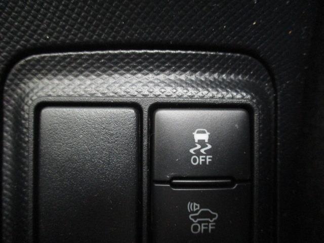 Sスタイルブラック ワンセグ メモリーナビ ミュージックプレイヤー接続可 バックカメラ 衝突被害軽減システム ドラレコ(16枚目)