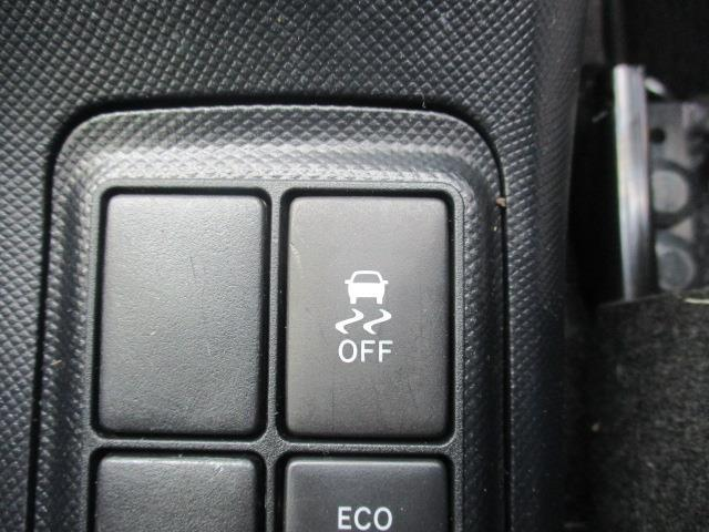 Sスタイルブラック ワンセグ メモリーナビ ミュージックプレイヤー接続可 バックカメラ 衝突被害軽減システム ETC ドラレコ LEDヘッドランプ(17枚目)