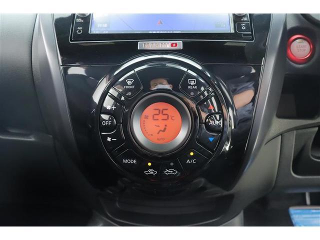 e-パワーニスモ フルセグ メモリーナビ DVD再生 ミュージックプレイヤー接続可 バックカメラ ETC ドラレコ LEDヘッドランプ(14枚目)