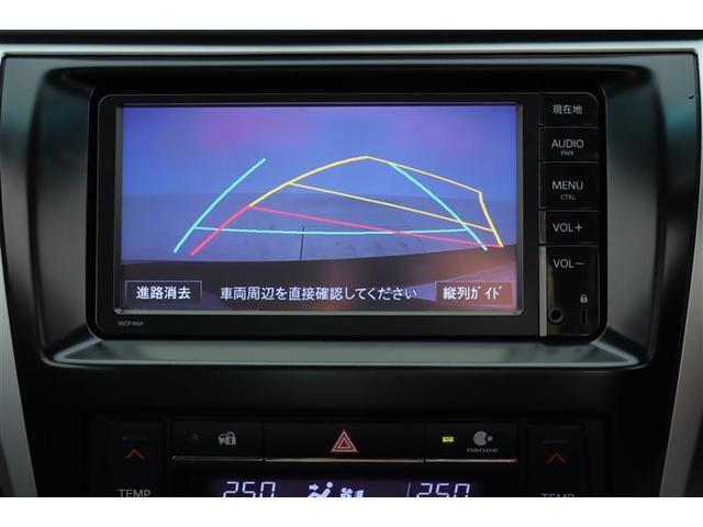 ハイブリッド Gパッケージ ワンセグ メモリーナビ ミュージックプレイヤー接続可 バックカメラ ETC ドラレコ HIDヘッドライト 記録簿(13枚目)