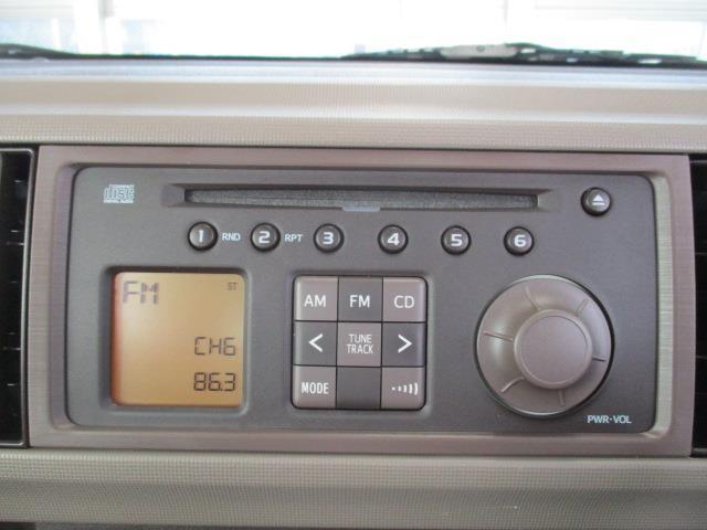 CD付き・ラジオからの情報・ニュ-ス・好きな音楽を聴きながら楽しいドライブをお楽しみ下さい。
