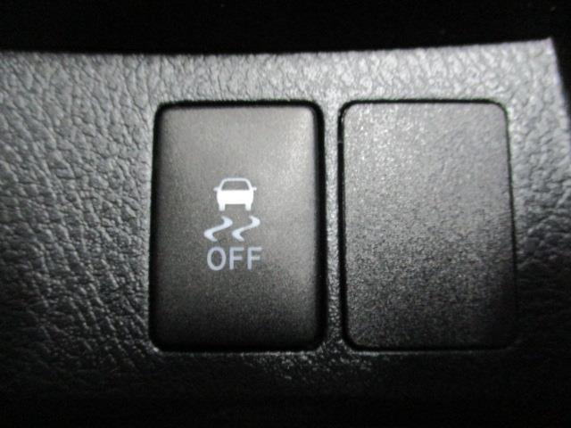 横滑り防止機能付き!急なハンドル操作などで曲がりきれずに横滑りしそうな時に、自動で防止します。頼もしい機能です!