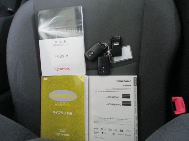 Sツーリングセレクション フルセグ HDDナビ DVD再生 ミュージックプレイヤー接続可 バックカメラ ETC LEDヘッドランプ(12枚目)