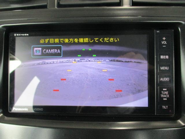 Sツーリングセレクション フルセグ HDDナビ DVD再生 ミュージックプレイヤー接続可 バックカメラ ETC LEDヘッドランプ(13枚目)