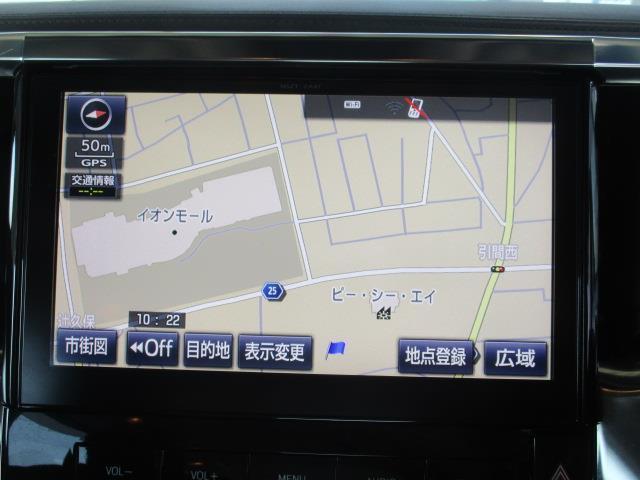 2.5Z Aエディション フルセグ メモリーナビ DVD再生 ミュージックプレイヤー接続可 バックカメラ 衝突被害軽減システム ETC 両側電動スライド LEDヘッドランプ 乗車定員7人 3列シート 記録簿(5枚目)