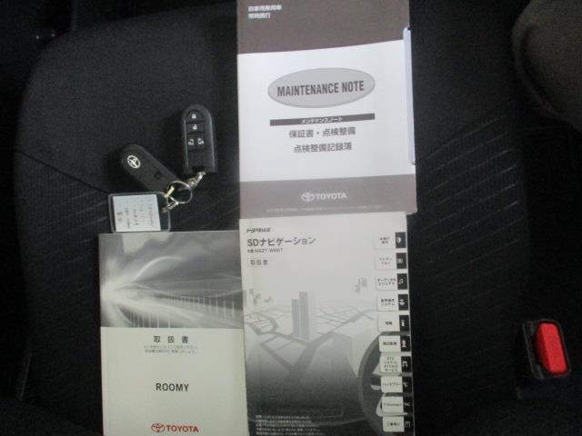 G S フルセグ メモリーナビ DVD再生 ミュージックプレイヤー接続可 バックカメラ 衝突被害軽減システム ETC 両側電動スライド LEDヘッドランプ アイドリングストップ(12枚目)