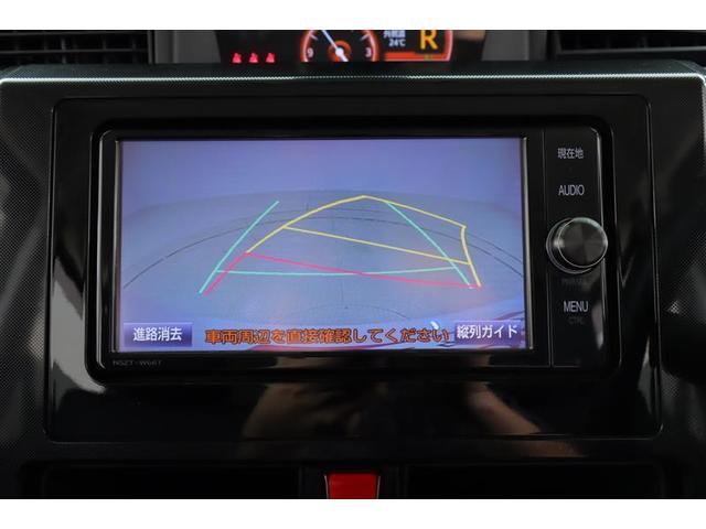 G S フルセグ メモリーナビ DVD再生 ミュージックプレイヤー接続可 バックカメラ 衝突被害軽減システム ETC 両側電動スライド LEDヘッドランプ アイドリングストップ(13枚目)