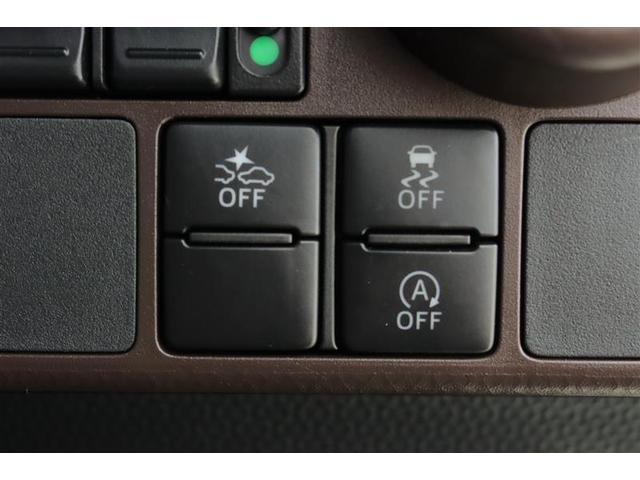 G S フルセグ メモリーナビ DVD再生 ミュージックプレイヤー接続可 バックカメラ 衝突被害軽減システム ETC 両側電動スライド LEDヘッドランプ アイドリングストップ(18枚目)