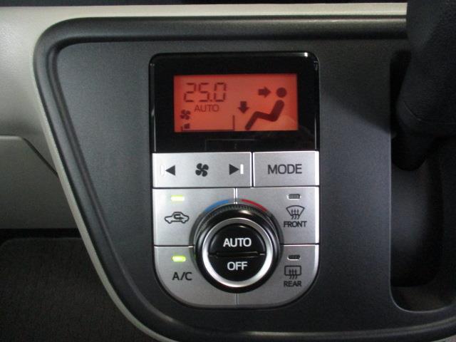 X LパッケージS フルセグ メモリーナビ DVD再生 ミュージックプレイヤー接続可 バックカメラ 衝突被害軽減システム ドラレコ 記録簿 アイドリングストップ(14枚目)