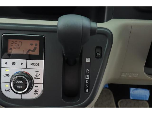 X LパッケージS ワンセグ メモリーナビ ミュージックプレイヤー接続可 バックカメラ 衝突被害軽減システム 記録簿 アイドリングストップ(6枚目)