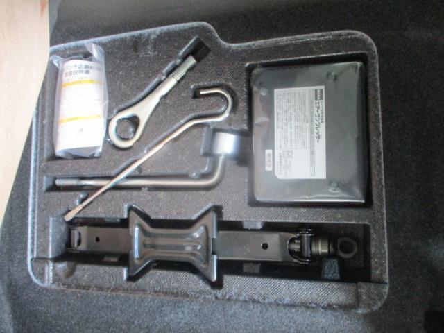 カスタムG 両側電動スライド LEDヘッドランプ 記録簿 アイドリングストップ(19枚目)