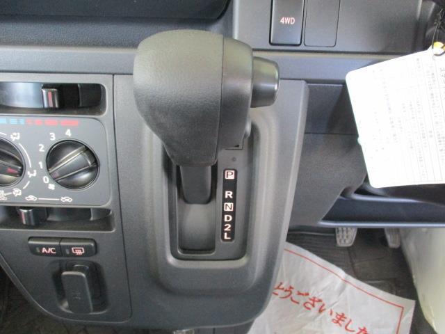 DX SAIII 4WD 衝突被害軽減システム LEDヘッドランプ アイドリングストップ(6枚目)