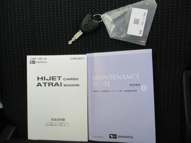 DX SAIII 4WD 衝突被害軽減システム LEDヘッドランプ アイドリングストップ(12枚目)