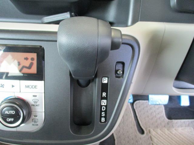 X LパッケージS ワンセグ メモリーナビ ミュージックプレイヤー接続可 バックカメラ 衝突被害軽減システム ドラレコ アイドリングストップ(6枚目)