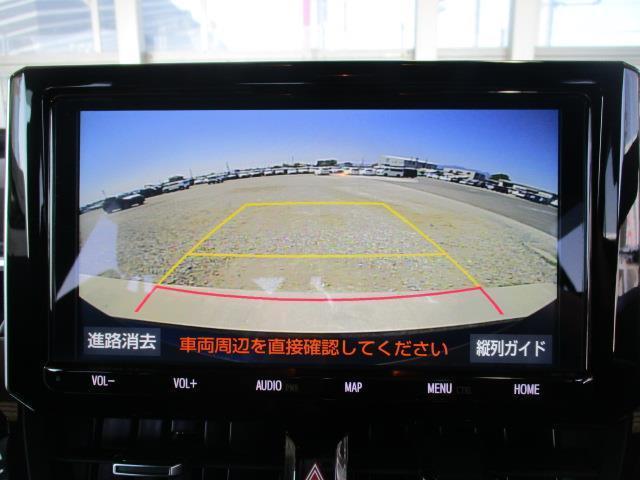 ハイブリッドG フルセグ DVD再生 ミュージックプレイヤー接続可 バックカメラ 衝突被害軽減システム ETC ドラレコ LEDヘッドランプ(14枚目)