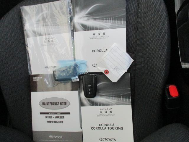 S フルセグ ミュージックプレイヤー接続可 バックカメラ 衝突被害軽減システム ETC ドラレコ LEDヘッドランプ(12枚目)