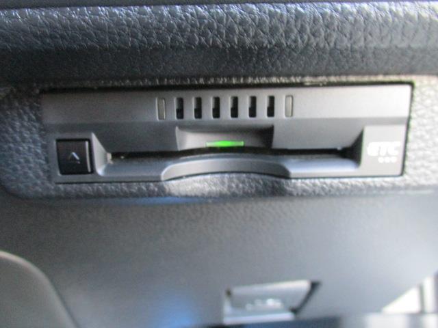 S フルセグ ミュージックプレイヤー接続可 バックカメラ 衝突被害軽減システム ETC ドラレコ LEDヘッドランプ(17枚目)