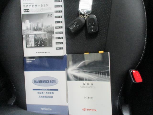スーパーGL ダークプライム フルセグ メモリーナビ DVD再生 ミュージックプレイヤー接続可 バックカメラ ETC ドラレコ 両側電動スライド LEDヘッドランプ ディーゼル(12枚目)