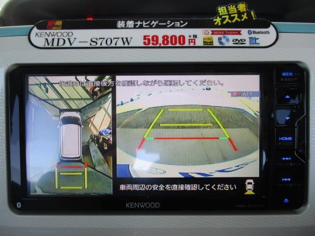 Xメイクアップ SAIII フルセグ メモリーナビ DVD再生 ミュージックプレイヤー接続可 バックカメラ 衝突被害軽減システム 両側電動スライド アイドリングストップ(14枚目)