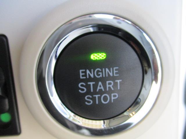 Xメイクアップ SAIII フルセグ メモリーナビ DVD再生 ミュージックプレイヤー接続可 バックカメラ 衝突被害軽減システム 両側電動スライド アイドリングストップ(17枚目)