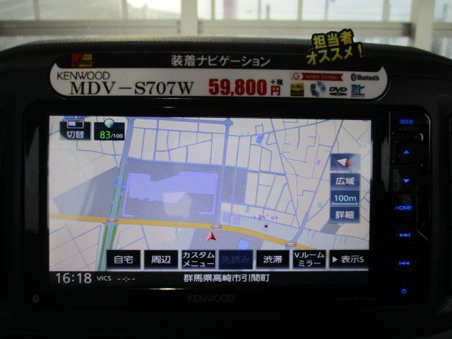 X リミテッドSAIII フルセグ メモリーナビ DVD再生 ミュージックプレイヤー接続可 バックカメラ 衝突被害軽減システム LEDヘッドランプ アイドリングストップ(5枚目)
