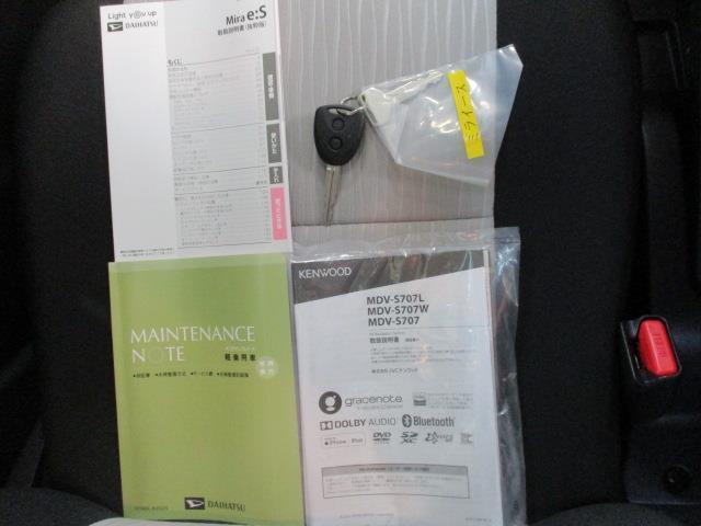 X リミテッドSAIII フルセグ メモリーナビ DVD再生 ミュージックプレイヤー接続可 バックカメラ 衝突被害軽減システム LEDヘッドランプ アイドリングストップ(12枚目)