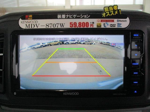 X リミテッドSAIII フルセグ メモリーナビ DVD再生 ミュージックプレイヤー接続可 バックカメラ 衝突被害軽減システム LEDヘッドランプ アイドリングストップ(14枚目)