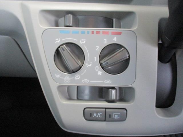 X リミテッドSAIII フルセグ メモリーナビ DVD再生 ミュージックプレイヤー接続可 バックカメラ 衝突被害軽減システム LEDヘッドランプ アイドリングストップ(15枚目)