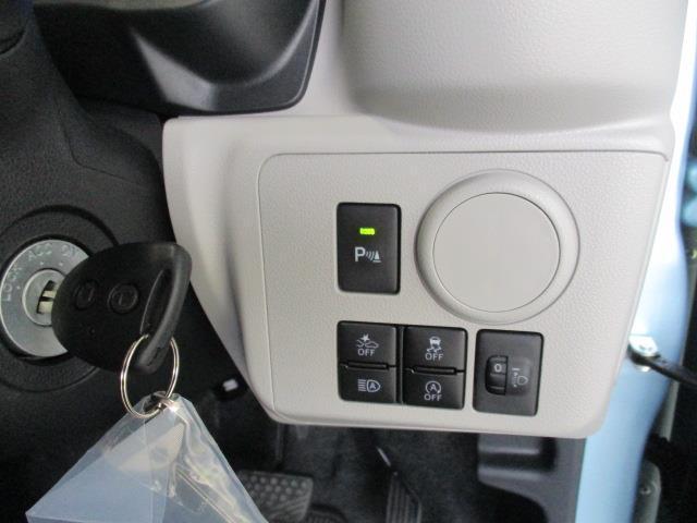 X リミテッドSAIII フルセグ メモリーナビ DVD再生 ミュージックプレイヤー接続可 バックカメラ 衝突被害軽減システム LEDヘッドランプ アイドリングストップ(16枚目)