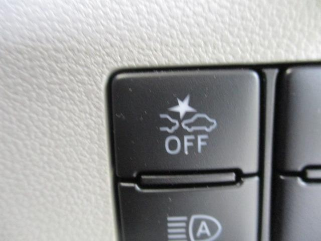 X リミテッドSAIII フルセグ メモリーナビ DVD再生 ミュージックプレイヤー接続可 バックカメラ 衝突被害軽減システム LEDヘッドランプ アイドリングストップ(17枚目)