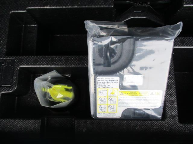 X リミテッドSAIII フルセグ メモリーナビ DVD再生 ミュージックプレイヤー接続可 バックカメラ 衝突被害軽減システム LEDヘッドランプ アイドリングストップ(19枚目)