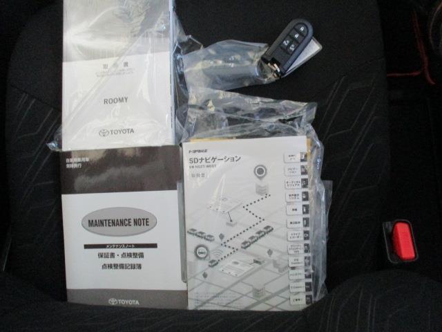 カスタムG-T フルセグ メモリーナビ DVD再生 ミュージックプレイヤー接続可 後席モニター バックカメラ 衝突被害軽減システム ETC 両側電動スライド LEDヘッドランプ 記録簿 アイドリングストップ(12枚目)