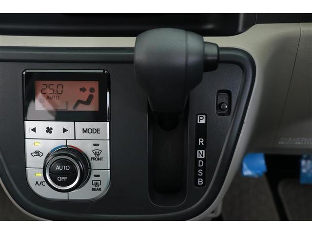 X LパッケージS ワンセグ メモリーナビ ミュージックプレイヤー接続可 バックカメラ 衝突被害軽減システム アイドリングストップ(6枚目)