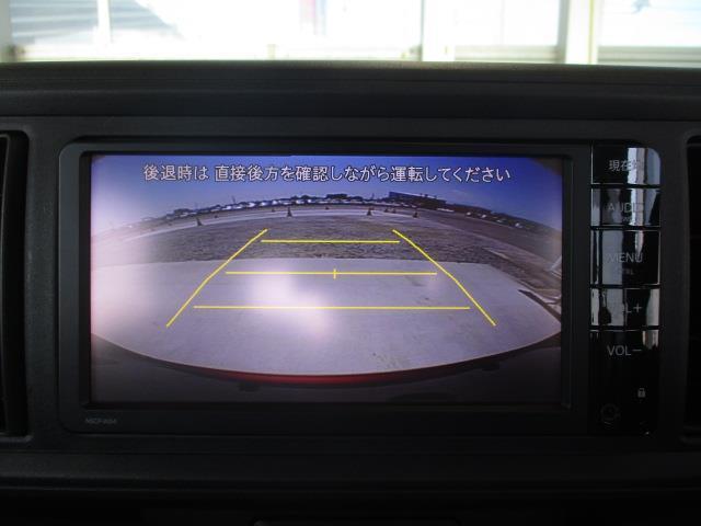 X LパッケージS ワンセグ メモリーナビ ミュージックプレイヤー接続可 バックカメラ 衝突被害軽減システム アイドリングストップ(13枚目)