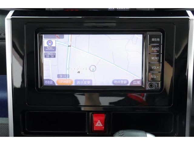 カスタムG S ワンセグ メモリーナビ ミュージックプレイヤー接続可 バックカメラ 衝突被害軽減システム ドラレコ 両側電動スライド LEDヘッドランプ 記録簿 アイドリングストップ(5枚目)