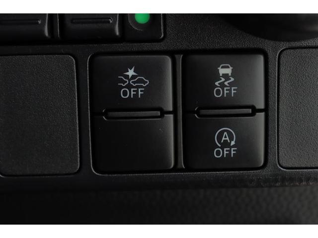 カスタムG S ワンセグ メモリーナビ ミュージックプレイヤー接続可 バックカメラ 衝突被害軽減システム ドラレコ 両側電動スライド LEDヘッドランプ 記録簿 アイドリングストップ(17枚目)