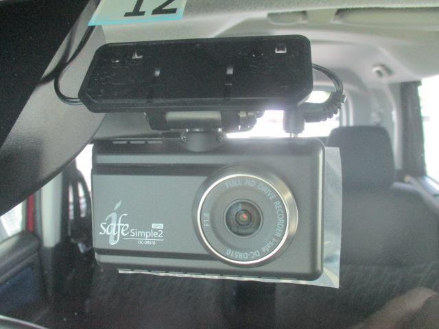 カスタムG S ワンセグ メモリーナビ ミュージックプレイヤー接続可 バックカメラ 衝突被害軽減システム ドラレコ 両側電動スライド LEDヘッドランプ 記録簿 アイドリングストップ(18枚目)