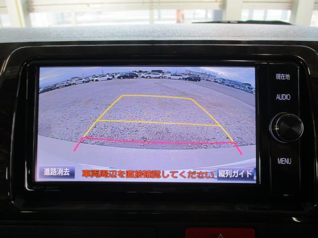 スーパーGL スマートキ- T-Connectナビ DVD(13枚目)