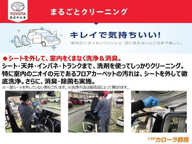 スーパーGL スマートキ- T-Connectナビ DVD(23枚目)
