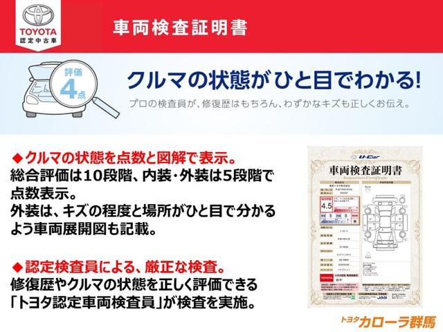 スーパーGL スマートキ- T-Connectナビ DVD(25枚目)