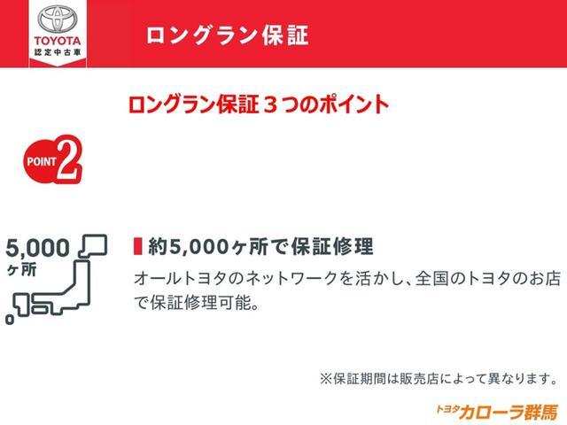 スーパーGL スマートキ- T-Connectナビ DVD(28枚目)