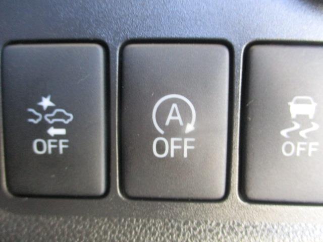 ストップ&スタート車なので燃費向上になり経済的!エアコンのききが悪いときはOFFにもできます♪