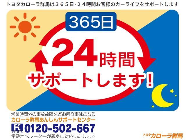 モーダ S(30枚目)