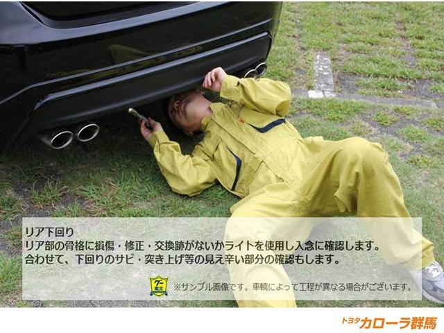 【車両検査】下回りの見えない箇所もしっかりチェックします。