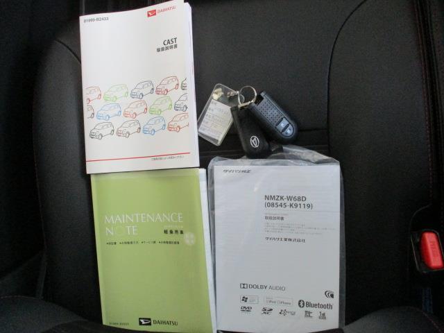 スポーツSAII バックカメラ(12枚目)