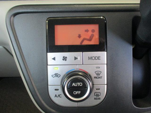 X LパッケージS ワンセグ メモリーナビ ミュージックプレイヤー接続可 バックカメラ 衝突被害軽減システム ETC 記録簿 アイドリングストップ(14枚目)