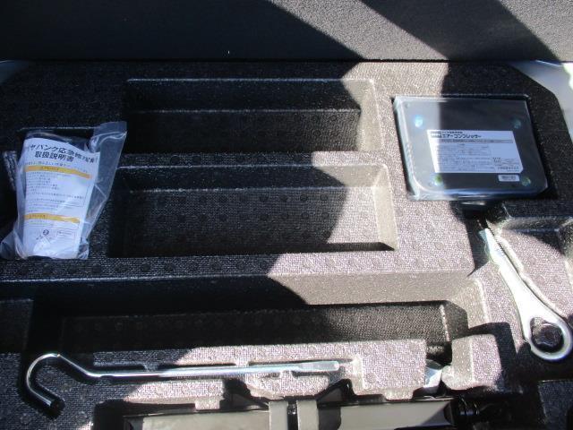 X LパッケージS ワンセグ メモリーナビ ミュージックプレイヤー接続可 バックカメラ 衝突被害軽減システム ETC 記録簿 アイドリングストップ(19枚目)
