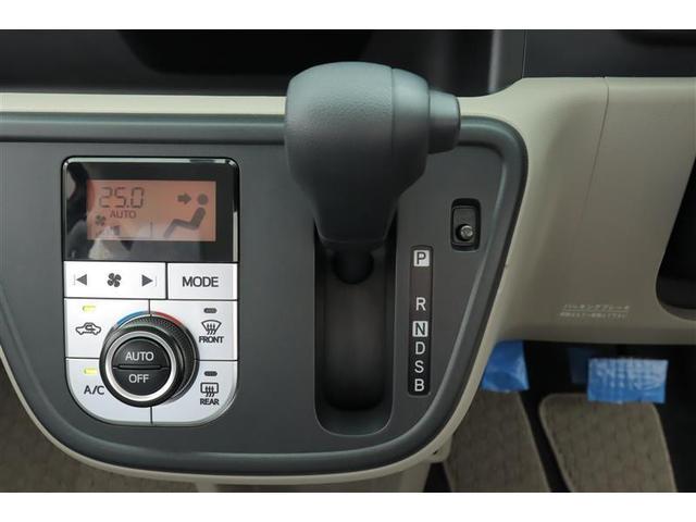 X LパッケージS ワンセグ メモリーナビ ミュージックプレイヤー接続可 バックカメラ 衝突被害軽減システム ドラレコ 記録簿 アイドリングストップ(6枚目)